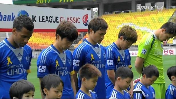 Suwon Bluewings - Before Kick Off