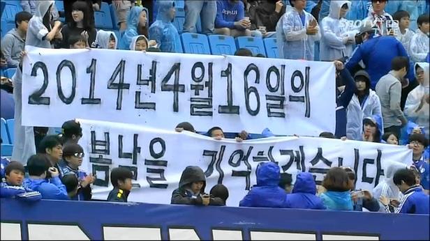 Suwon Bluewings Fans - Sewol Message