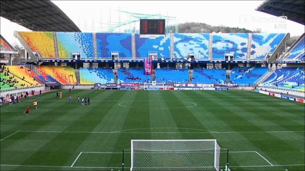 Suwon City FC - Suwon World Cup Stadium