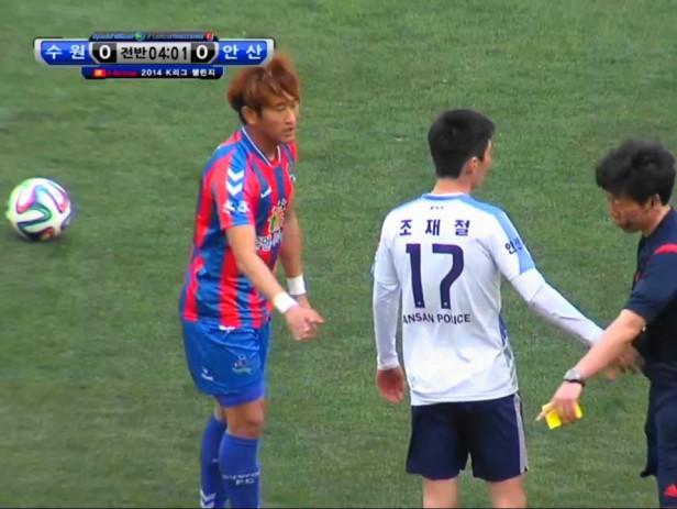 Suwon City vs. Ansan Police