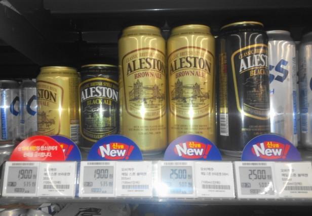 Aleston Korean Ale OB at Homeplus