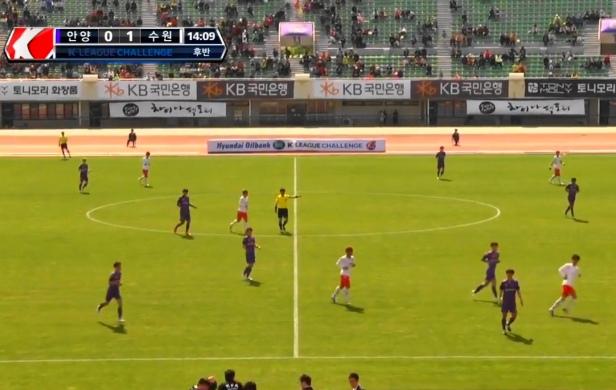 FC Anyang vs. Suwon City FC - 2014
