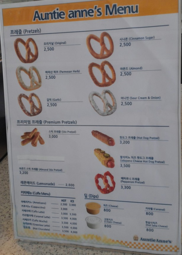 Auntie Anne's Pretzels in South Korea Menu