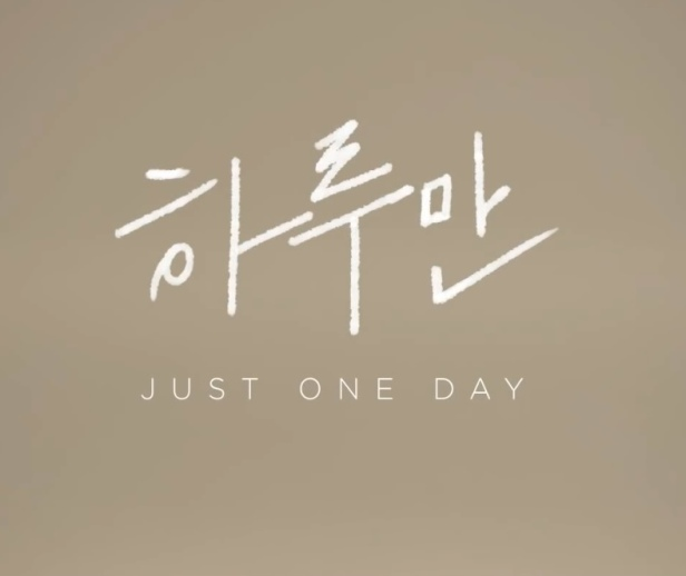 BTS Just One Day Banner