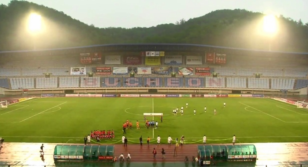 Bucheon 1995 vs. Gwangju