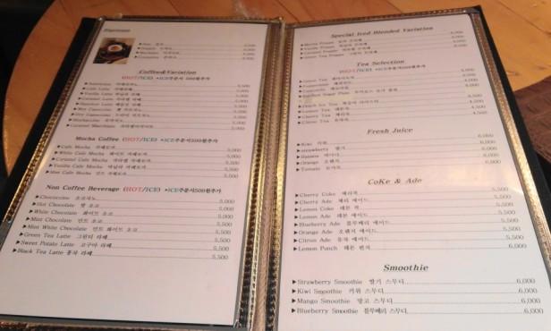 Cafe A Bupyeong Incheon Drink Menu