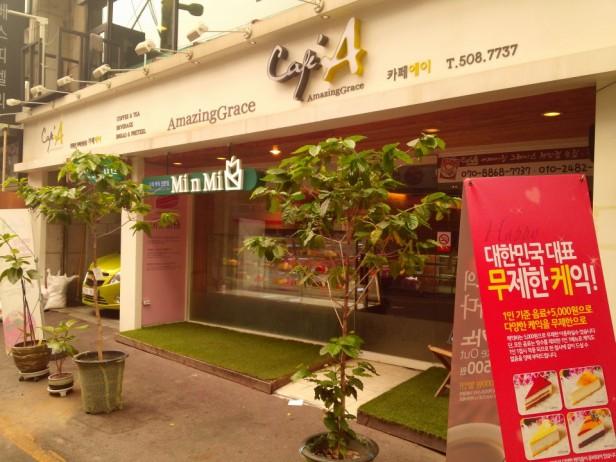Cafe A Bupyeong Incheon South Korea