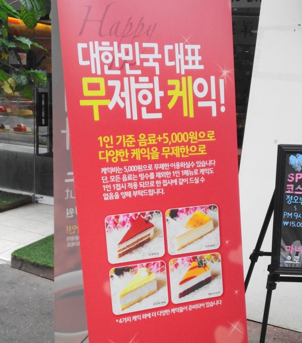 Cafe A Bupyeong Incheon Unlimited Cake Offer