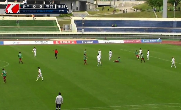 Chungju Hummel vs. FC Anyang