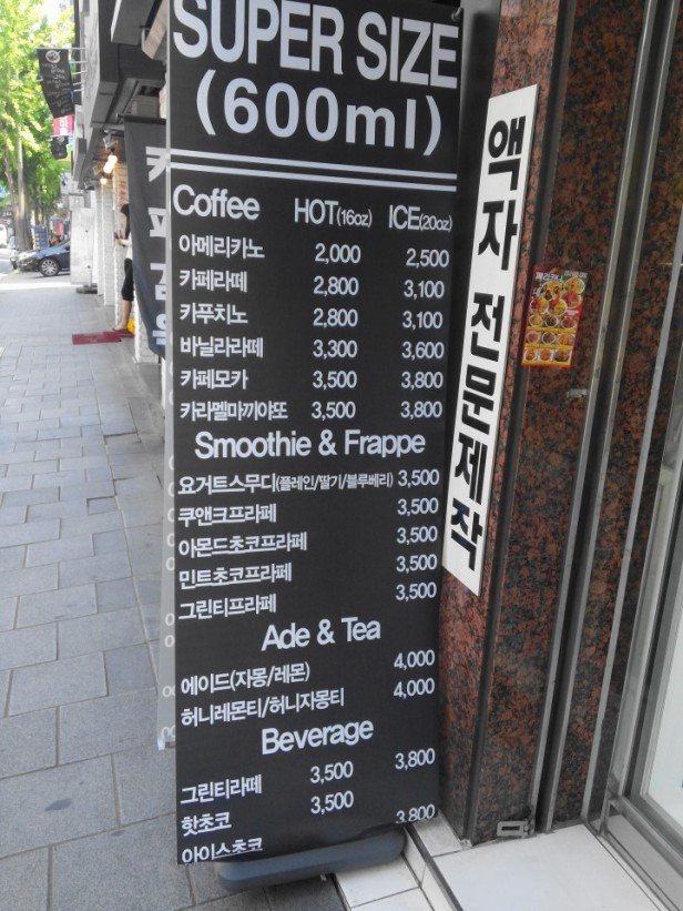 Coffee Prison Hongdae Seoul Menu