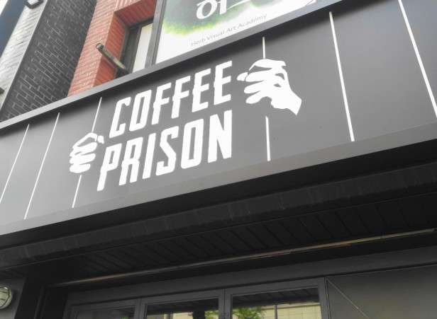 Coffee Prison Hongdae Seoul Sign