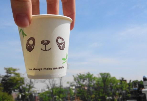 Daebak Makkoli - Panda Cup