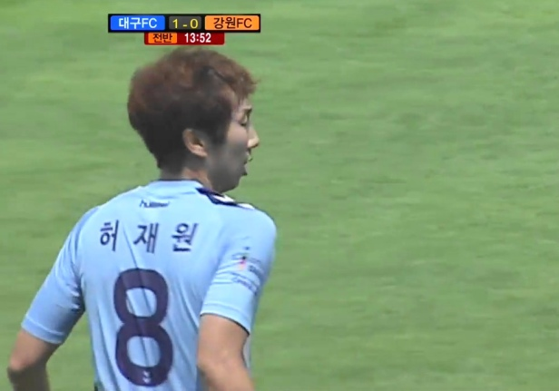Ho Jae Won (Daegu)