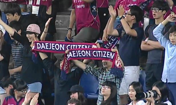 Daejeon Citizen Fans vs. Suwon City