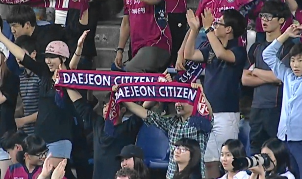 Daejeon Citizen Fans vs. Suwon City