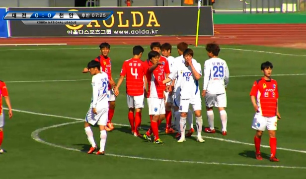 National League Action between Daejeon KoRail vs. Cheonan FC