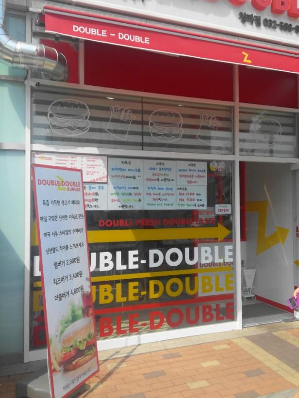 Double 2 Double Burger Cheongna Incheon Outside