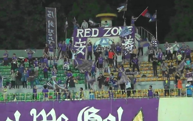FC Anyang Fans vs. Daegu