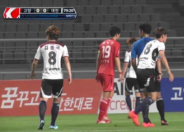 Goyang Hi vs. Daejeon Citizen