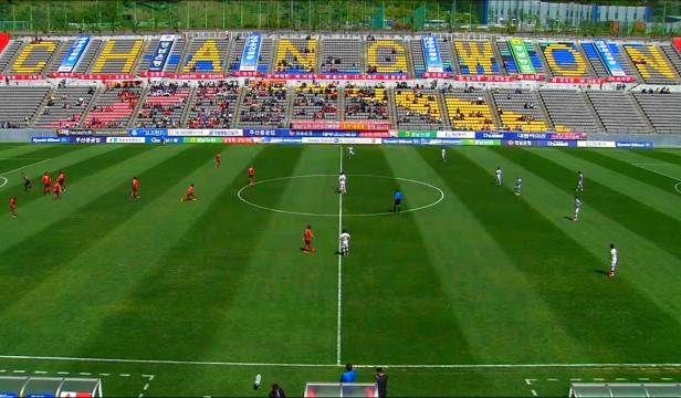 Gyeongnam vs. Jeju United - Stadium
