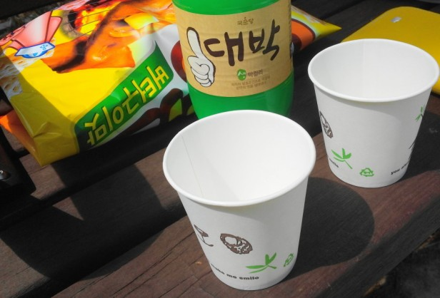 Imhak Park Incheon Snacks