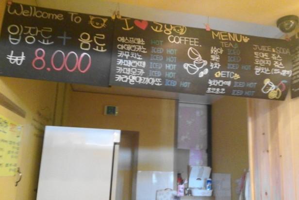 Incheon Cat Cafe Menu