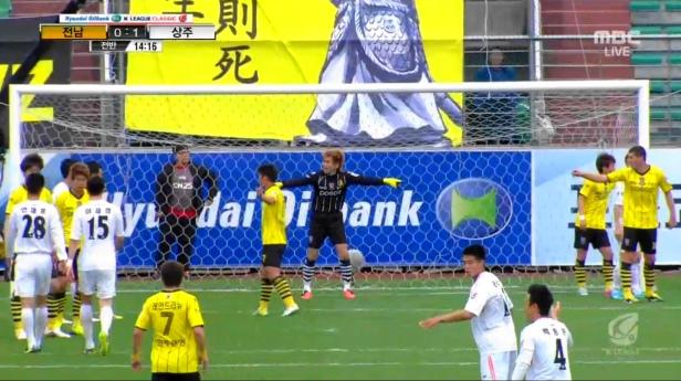 Jeonnam Dragons vs. Sangju Sangmu - Action