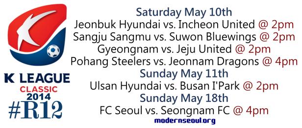 K League Classic 2014 Round 12