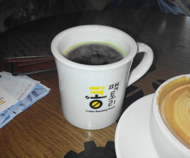 Kong Coffee Roasting Bupyeong Incheon Black