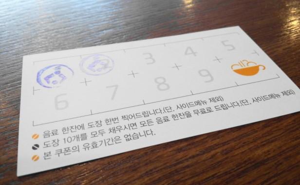 Kong Coffee Roasting Bupyeong Incheon Stamp