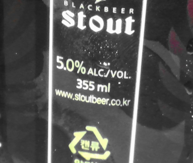 Korean Black Beer - Stout Can Side
