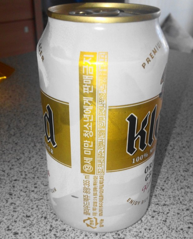 Lotte Kloud Korean Beer Can 2