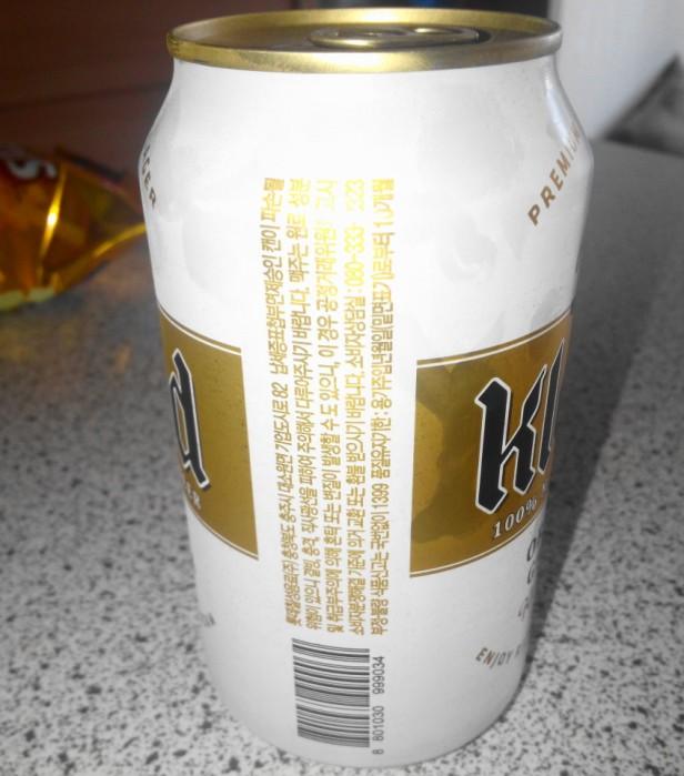 Lotte Kloud Korean Beer Can 3