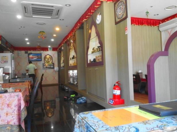 Machhapuchhre Indian Restaurant Inside Bucheon