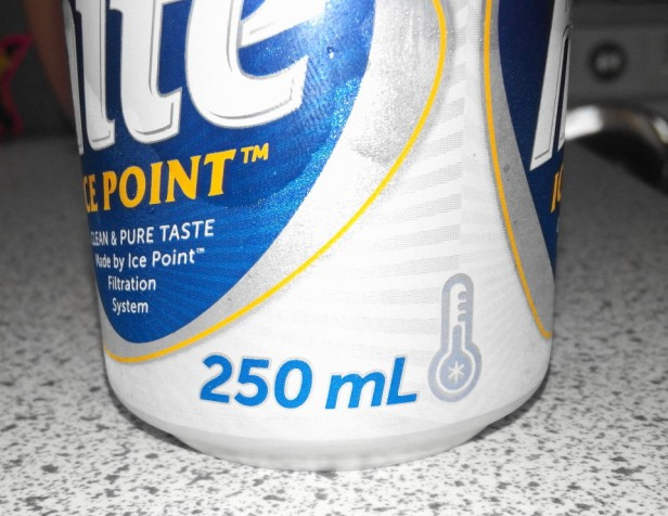 Mini Hite Beer Can Close