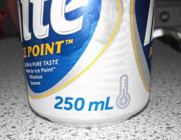 Mini Hite Beer Can Close