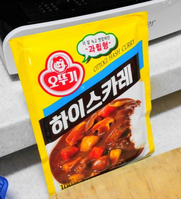 Ottoggi Korean Curry Powder Packet