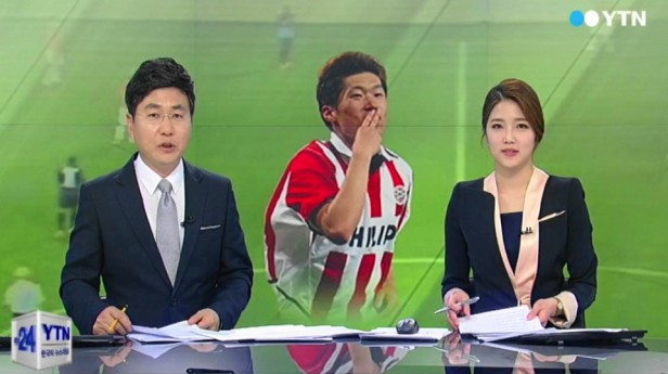 Park Ji Sung Retirement - Korean News (3)