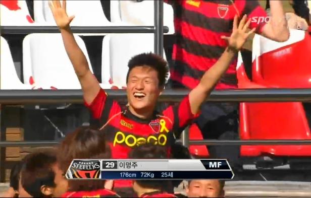 Pohang Steelers lee myung joo