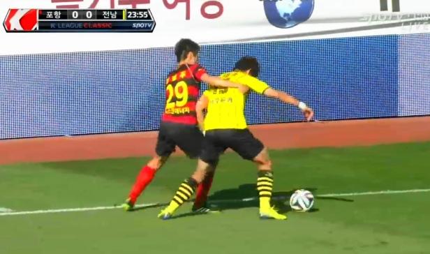 Pohang Steelers vs. Jeonnam Dragons - 1st Half