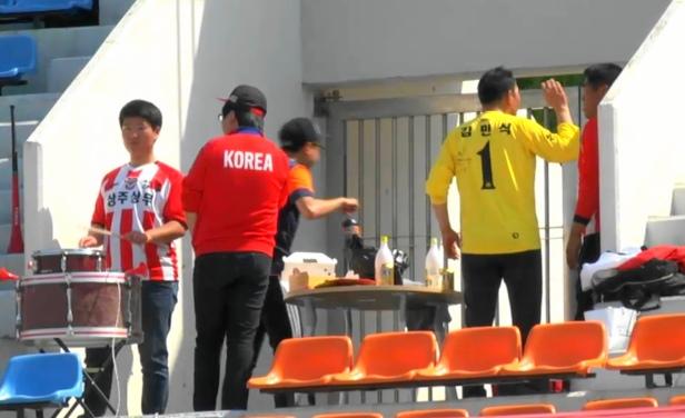 Sangju Sangmu Fans on a Sunny Day