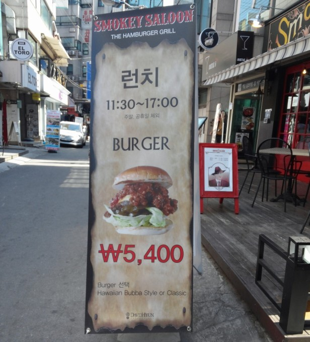 Smokey Saloon Hongdae Seoul - Lunch Offer