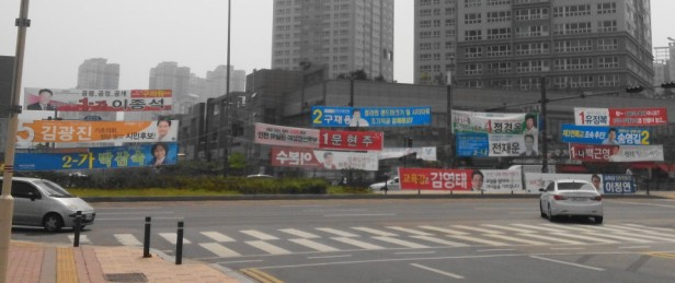 South Korea June 4th Election Banners in Cheongna