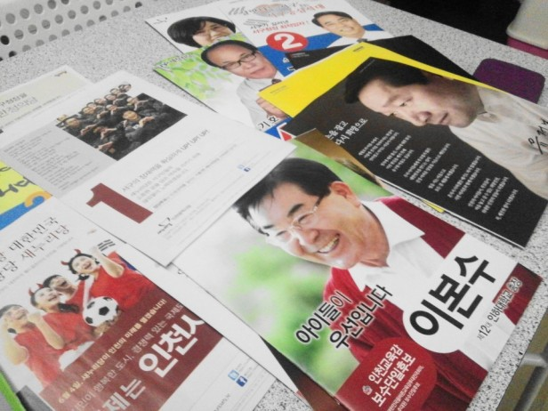 South Korea June 4th Election Booklets