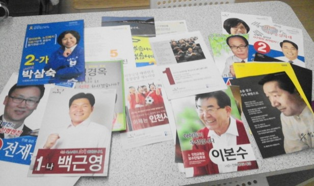 South Korea June 4th Election Flyers