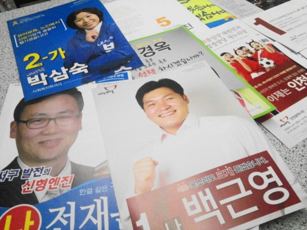 South Korea June 4th Election Posters
