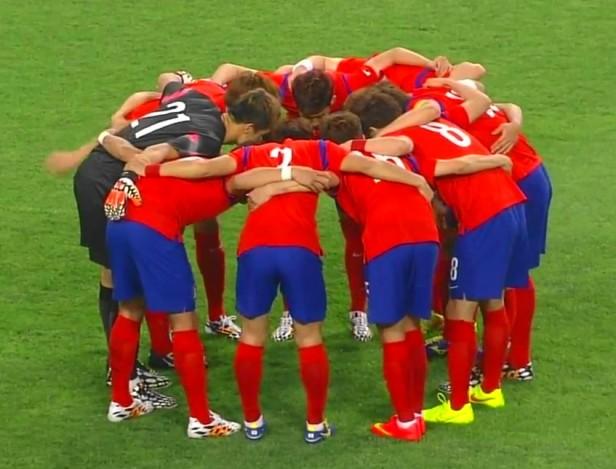 South Korea vs. Tunisia International May 2014 - Before