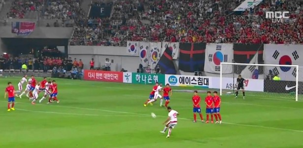 South Korea vs. Tunisia International May 2014 Game