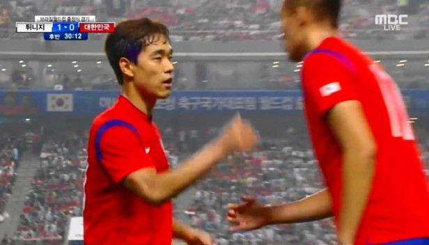 South Korea vs. Tunisia International May 2014 Park Chu Young
