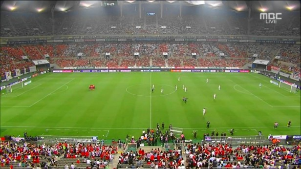 South Korea vs. Tunisia International May 2014 - Seoul World Cup Stadium
